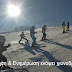 ΟΧΕ Συνάντηση & Ενημέρωση ενόψει χιονοδρομικής σεζον 2017