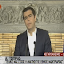 Έτσι ξαφνικα...Τσίπρας: 13η σύνταξη εφάπαξ σε 1.600.000 δικαιούχους (video)