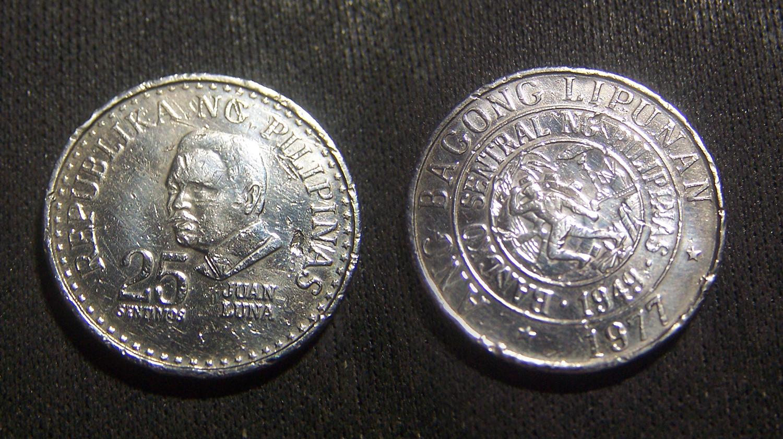 1975 ang bagong lipunan coin value