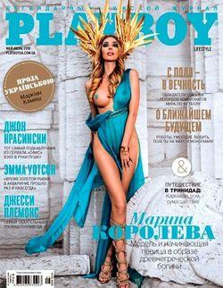 Читать онлайн журнал Playboy(№5-6 май-июнь 2018 Украина ) или скачать журнал бесплатно