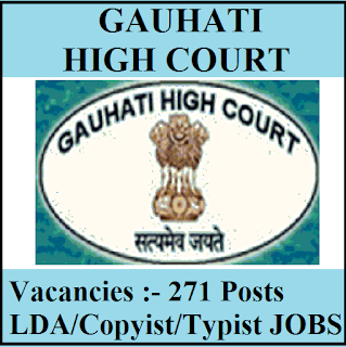 Gauhati High Court, freejobalert, Sarkari Naukri, Gauhati High Court Admit Card, Admit Card, gauhati high court logo