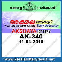 kerala lottery 11/4/2018, kerala lottery result 11.4.2018, kerala lottery results 11-04-2018, akshaya lottery AK 340 results 11-04-2018, akshaya lottery AK 340, live akshaya lottery AK-340, akshaya lottery, kerala lottery today result akshaya, akshaya lottery (AK-340) 11/04/2018, AK 340, AK 340, akshaya lottery AK340, akshaya lottery 11.4.2018, kerala lottery 11.4.2018, kerala lottery result 11-4-2018, kerala lottery result 11-4-2018, kerala lottery result akshaya, akshaya lottery result today, akshaya lottery AK 340, www.keralalotteryresult.net/2018/04/11 AK-340-live-akshaya-lottery-result-today-kerala-lottery-results, keralagovernment, result, gov.in, picture, image, images, pics, pictures kerala lottery, kl result, yesterday lottery results, lotteries results, keralalotteries, kerala lottery, keralalotteryresult, kerala lottery result, kerala lottery result live, kerala lottery today, kerala lottery result today, kerala lottery results today, today kerala lottery result, akshaya lottery results, kerala lottery result today akshaya, akshaya lottery result, kerala lottery result akshaya today, kerala lottery akshaya today result, akshaya kerala lottery result, today akshaya lottery result, akshaya lottery today result, akshaya lottery results today, today kerala lottery result akshaya, kerala lottery results today akshaya, akshaya lottery today, today lottery result akshaya, akshaya lottery result today, kerala lottery result live, kerala lottery bumper result, kerala lottery result yesterday, kerala lottery result today, kerala online lottery results, kerala lottery draw, kerala lottery results, kerala state lottery today, kerala lottare, kerala lottery result, lottery today, kerala lottery today draw result, kerala lottery online purchase, kerala lottery online buy, buy kerala lottery online