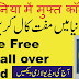 how to mack free call all contry in all mobile