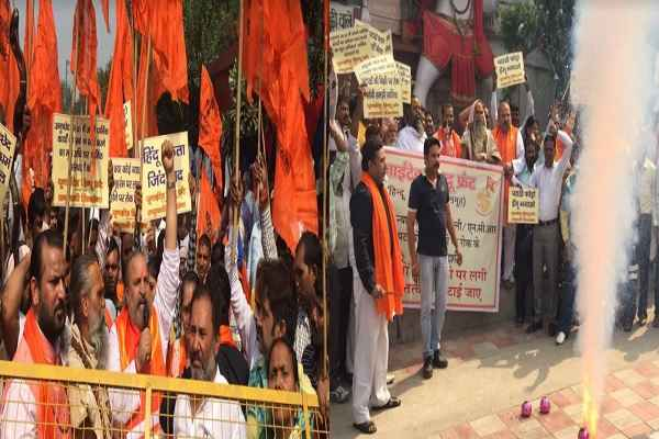 united-hindu-front-protest-supreme-court-againt-patakha-ban-news
