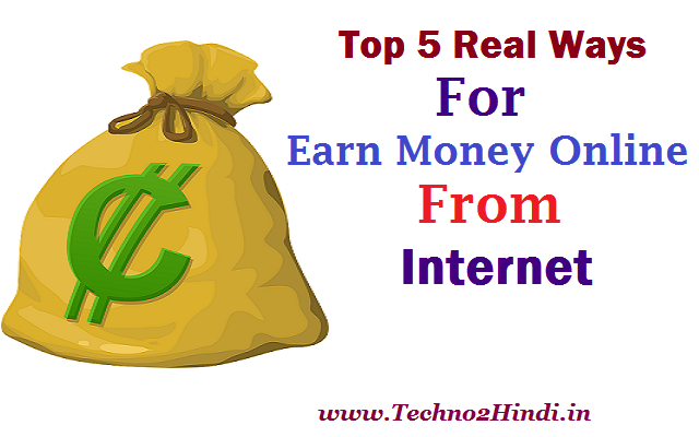 make money online top 5 ways