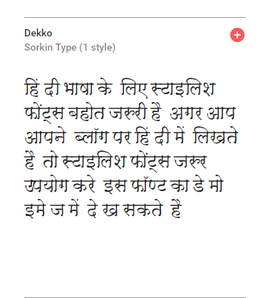 stylish Dekko web fonts