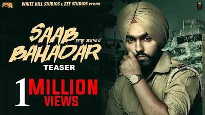 Saab Bahadar 2017 Punjabi 300mb Full Movie Download