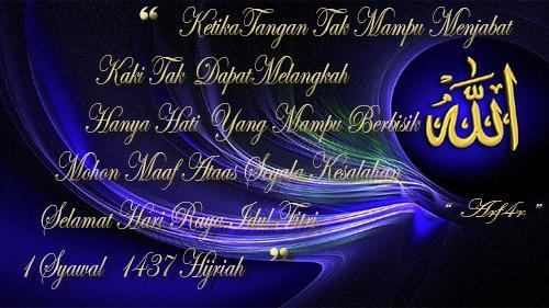 Gambar Kata Ucapan Menyambut Puasa Ramadhan 1437 H