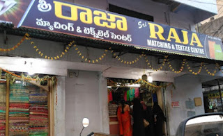 Sri Raja Matching and Textile Center
