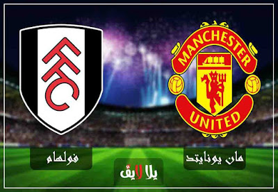 man-united-vs-fulham