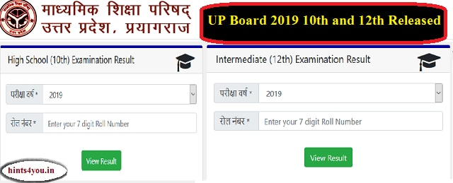 Students can check their results by going to the board's official website upmsp.edu.in. You must submit the roll number to check the result.