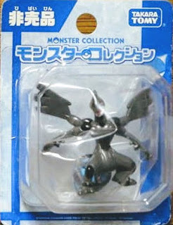 Zekrom figure overdrive Takara Tomy Monster Collection 2011 Tomy promo