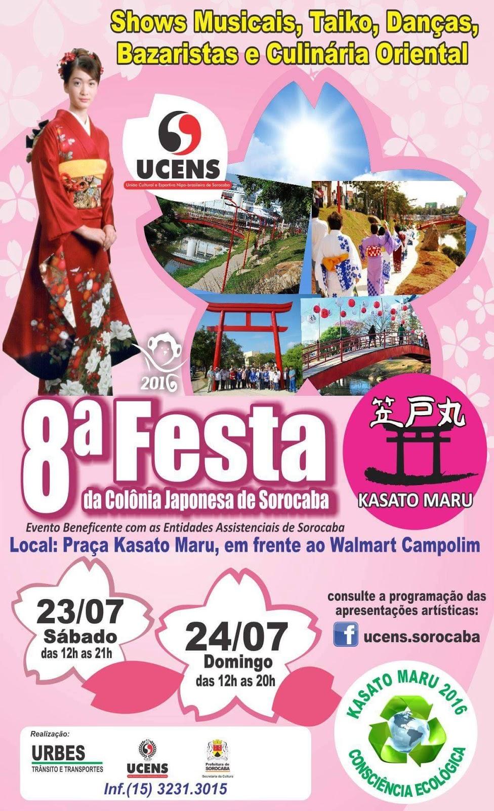 24239d5829 08º Festa da Colonia Japonesa de Sorocaba (SP)
