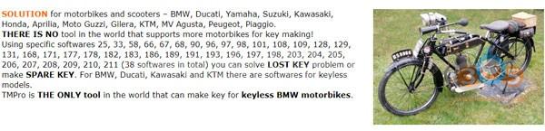 Bmw-мото--R1200GS добавьте ключ-11