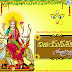 Happy Dasara 2017 greetings in telugu wishes