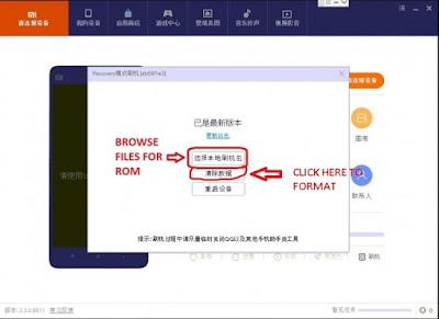 Setelah Update OTA Miui 8 Xiaomi Redmi Note 4x/PRO Mentok di Logo Mi? Ini Tutorial Cara Memperbaikinya!