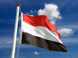أخبار اليمن اليوم
