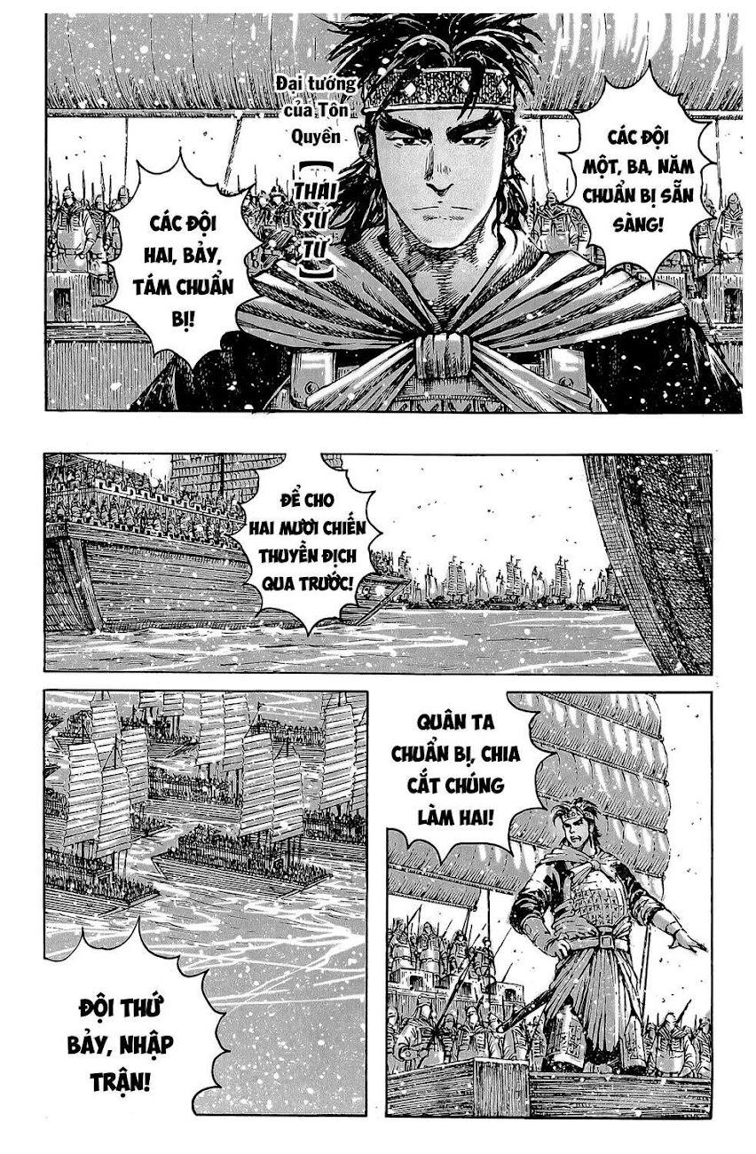 Hỏa phụng liêu nguyên Chương 382: Tào Tháo nam hạ [Remake] trang 16