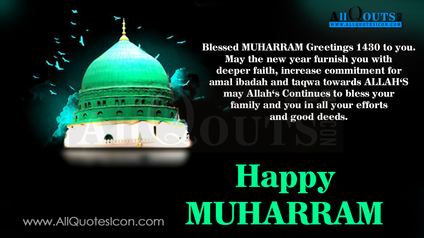 Happy Muharram Quotes in English HD Wallpapers Best Muharram