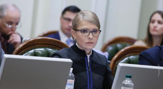 Тимошенко разместит на Украине нацеленные на Россию ракеты