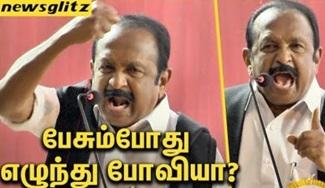 Vaiko Aggressive Speech during Vellum Tamil Eelam Manadu
