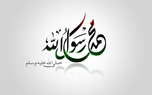 Maulid Nabi Muhammad (Sejarah dan Hikmah Dibalik Perayaannya)