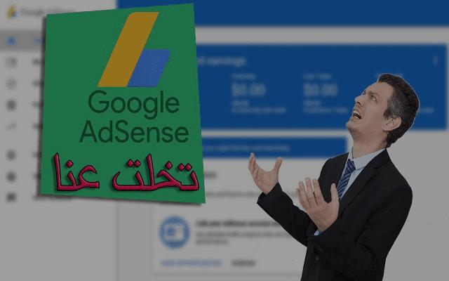 قوانين جديدة من جوجل أدسنس تطالبك بدفع الضرائب