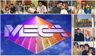 Οι λόγοι που αγαπήσαμε το Mega- Οι θρυλικές σειρές και οι σημαντικές στιγμές του