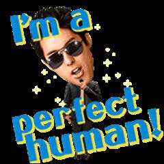 PERFECT HUMAN สติกเกอร์พร้อมเพลง