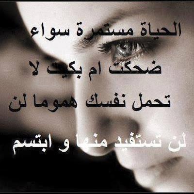 صور حزينة 2021 خلفيات حزينه صور حزن 47