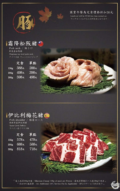萩椛炸牛排菜單-苓雅區日式料理推薦