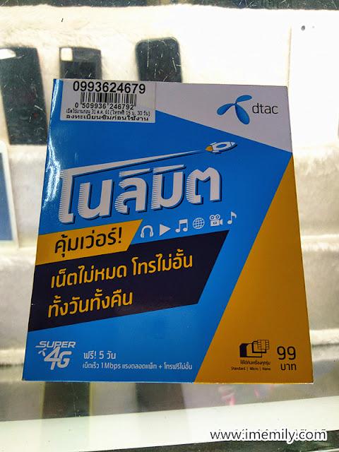 SIM card Hatyai, Thailand