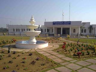 Janjgir Champa District, Chhattisgarh Recruitment