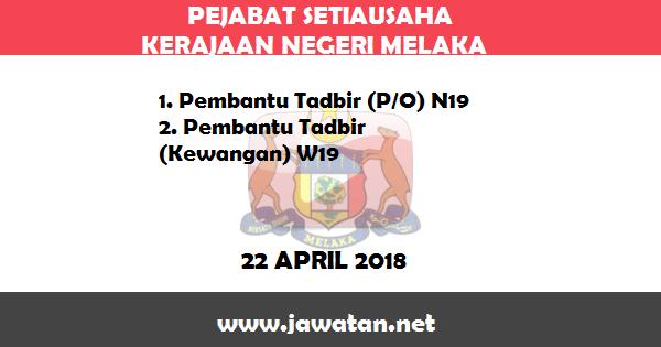 Jawatan Kosong di Pejabat Setiausaha Kerajaan (SUK) Negeri Melaka