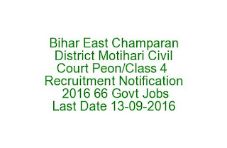 Bihar East Champaran District Motihari Civil Court Peon Class 4 Recruitment Notification 2016 66 Govt Jobs Last Date 13-09-2016