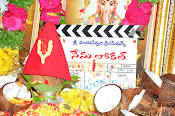 Nenu Local movie opening photos-thumbnail-1