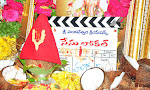 Nani's Nenu Local Movie launch event-thumbnail