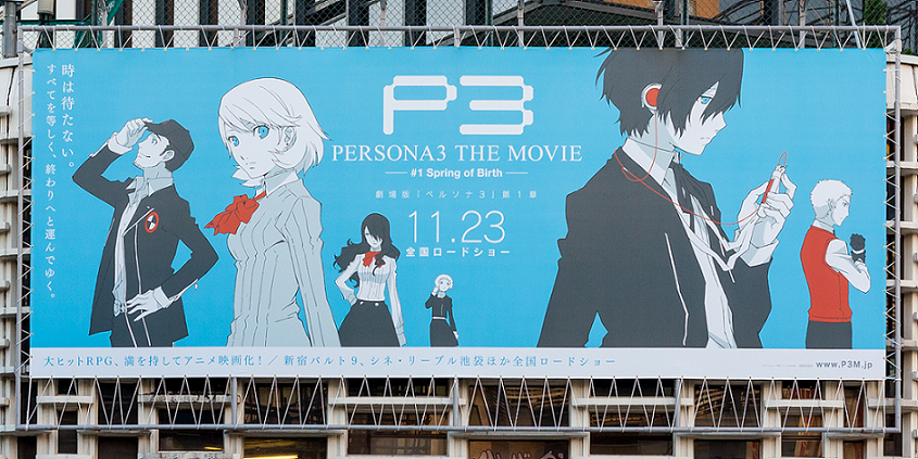 Persona 3 the Movie1: Spring of Birth Sub Indo