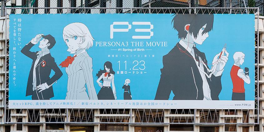 Persona 3 the Movie1: Spring of Birth Sub Indo