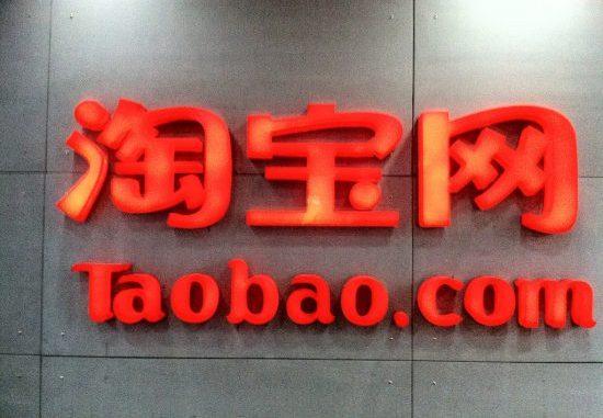 Cara Memborong Barang Dari China Secara Online