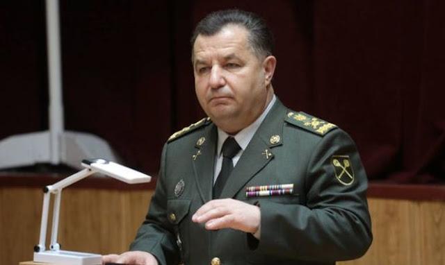 США виділять Україні $100 млн на посилення обороноздатності армії