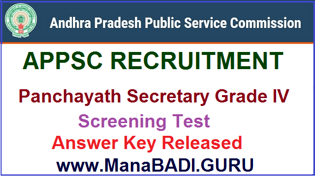 Exam Answer Key, AP Recruitment, AP State, AP Jobs, APPSC, AP Public Service Commission, APPSC Panchayath Secretary, Answer Key