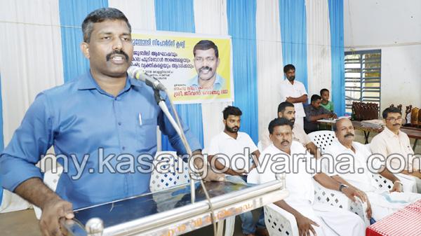 Kerala, News, Kasaragod, Kanhangad. Sports, Football, Old Football Players, Felicitated, District Collector, Football players felicitated.