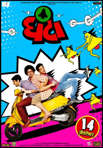 Ghantaa 2016 Marathi Movie Download