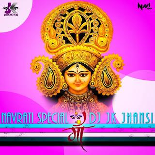 Navratri-Special-2017-DJ-JK-Jhansi