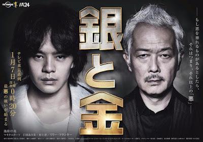 Sinopsis drama jepang Gin to Kin