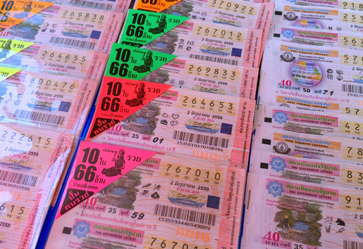 Thai Lottery Result 16 March 2016