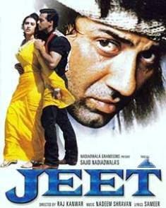 Jeet 1996 Movie