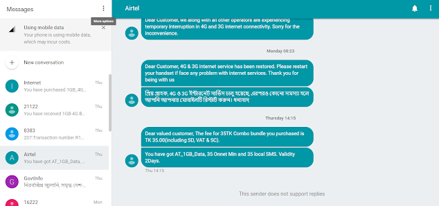 view text messages on computer android