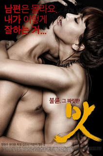 Taste (2013)
